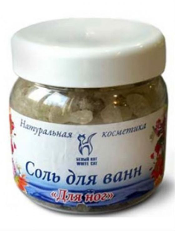 Белый Кот Соль для ванн Для ног 450 г