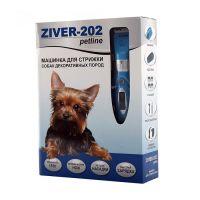 Машинка Ziver-202 для стрижки собак