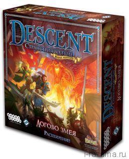 Descent Логово змея (дополнение к игре)