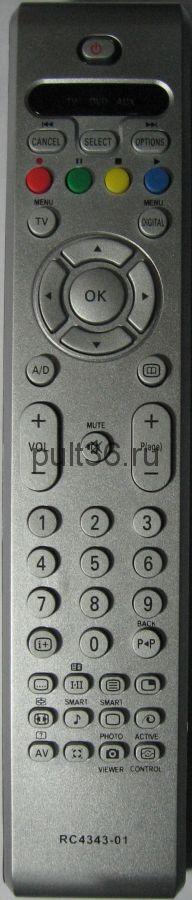 Пульт ДУ Philips RC4343/01 ic