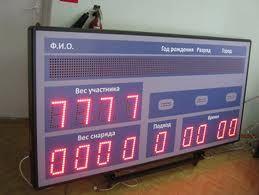 Судейская система для проведения соревнований по тяжелой атлетики  РФП - 1151