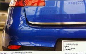 Накладка (кант) по низу крышки багажника, Alufrost, нерж. сталь