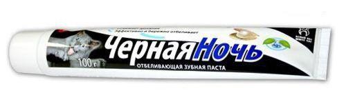 Белый Кот Зубная паста Чёрная ночь