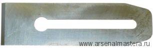 Нож для рубанков Veritas N4 и N5.1/4W  А2 / 51 мм / 25 град 05P24.02 М00002321