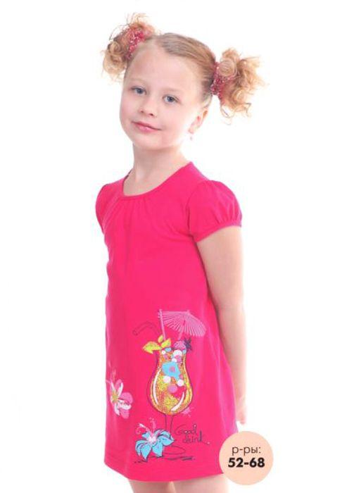 fcf175979be Очаровательное летнее платье с рукавами фонарик для девочки ...