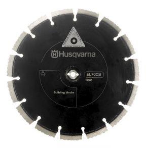Диск алмазный, EL70CnB х2 (Комплект алмазных режущих дисков для Husqvarna k760 CnB. K3000 CnB)