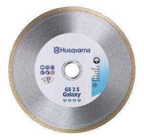 """Диск алмазный 250 мм """"Плитка"""" BLADE CONT RIM:GS2C, 250-25.4x1,7x8.0 для камнерезных  настольных пил"""
