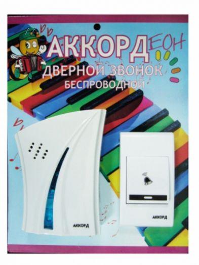 Эл.звонок Аккорд D8610 дистанц (80м)