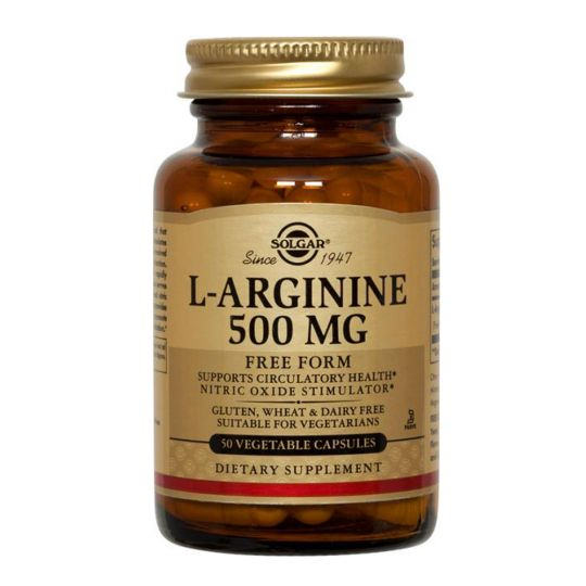 Капсулы L-Аргинин 500 мг
