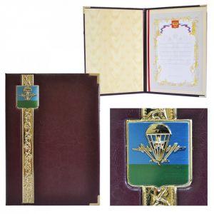 Представительская папка «Эксклюзив» с гербом ВДВ