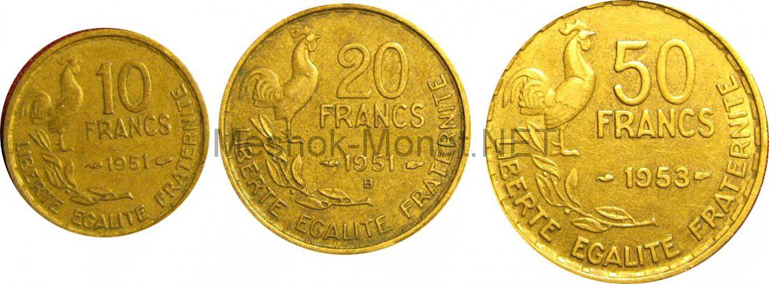 Набор монет Франции 2 (3 монеты)