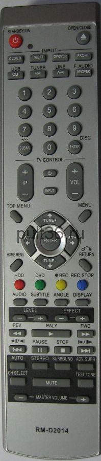 Пульт ДУ Pioneer RM-D2014 TV+DVD+DVD REC  универсальный пульт