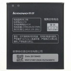 Аккумулятор Lenovo A830/A850/A859/K860 IdeaPhone/S880/S890 (BL198) Оригинал