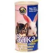 ВАКА ЛЮКС для кроликов и шиншилл (800 г)