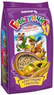 Грызунчик 1 Хрустящие гранулы Корм-лакомство для грызунов и кроликов (150 г)