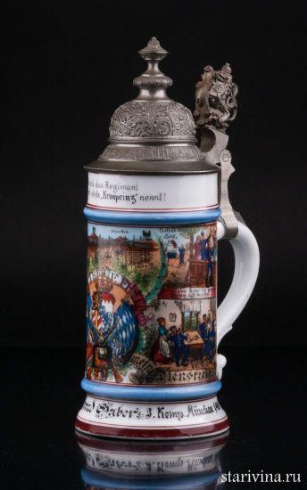 Резервистская (полковая) пивная кружка, 1/2 л производства Германия, 1902 г.