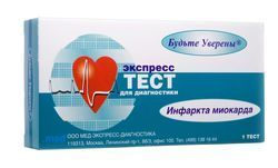 Экспресс-Тест на  Инфаркта миокарда