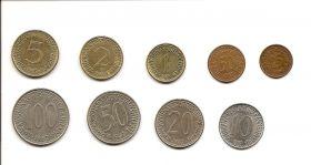 Набор монет Югославия 1982-1988 ( 9 монет)
