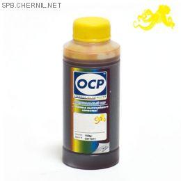 Чернила OCP 93 Y для картриджей HP Viv #177, 100 gr
