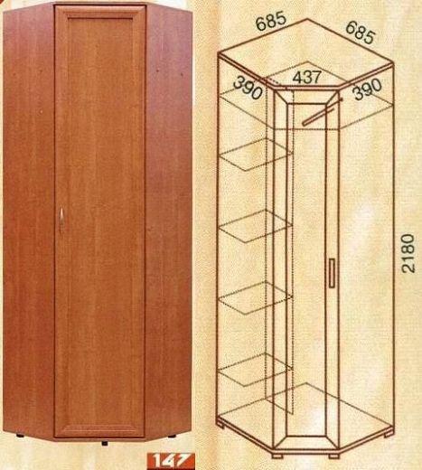 Шкаф угловой № 147