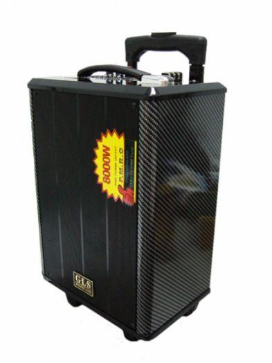 Активная напольная акустика Орбита 998-30