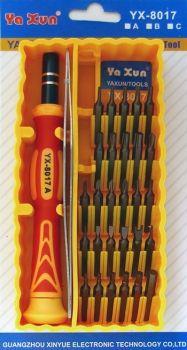 Набор отверток для ремонта электроники YX-8017A
