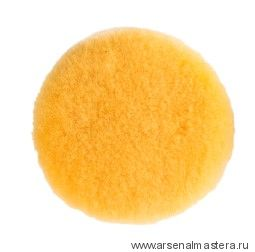 Полировальный диск Mirka Polarshine PRO из натуральной овчины 180мм, (2 шт. в уп.) 7991800211