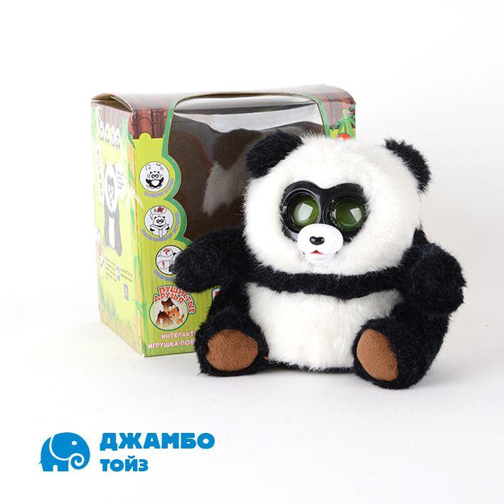 Интерактивная игрушка Панда МАО