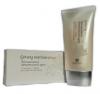 Mizon Ginseng Nutrition Cream 50ml - Омолаживающий крем с женьшенем
