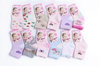 Носки детские махровые (малютка)-27 руб