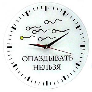 Опаздывать нельзя (стеклянные)