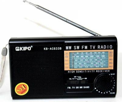 Радиоприёмник KIPO KB-833 р/п сет.