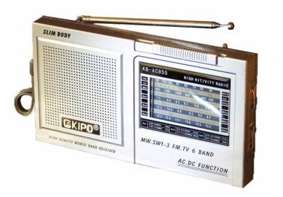 Радиоприёмник KIPO KB-855 р/п сет.
