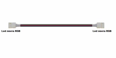 Коннектор для LED ленты RGB Огонёк TD-66 (гн.-гн.)