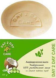 Универсальное натуральное травяное мыло,100гр