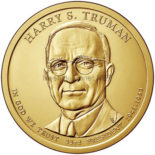 1 доллар США 2015 год 33 Президент Гарри Трумэн