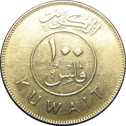 Кувейт 100 филс 2012 г.