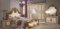 Спальня Анита Диа Мебель №1