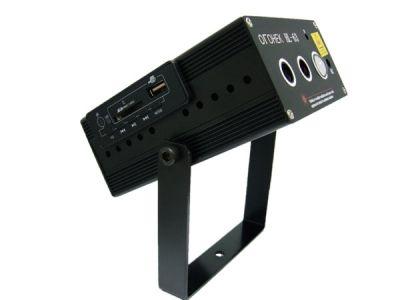 Огонёк HL-63 лазерная установка c MP3*
