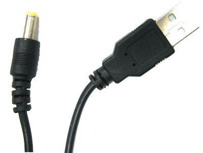 Кабель USB Орбита BS-372 (штекер USB - 4,8мм питание) 1,5м