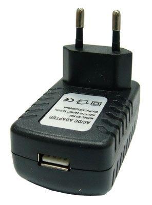 Адаптер питания с USB Орбита BS-2004 (1500mA,5V)*