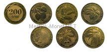 Юбилейные монеты 200 драм 2014 год набор из 6 монет
