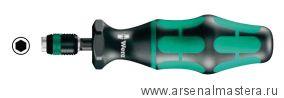 7452 WERA Kraftform Регулируемая динамометрическая отвертка с предварительной настройкой, с быстросзажимным патроном Rapidaptor, 1/4 дюйм, 0,9 - 1,5 Nm