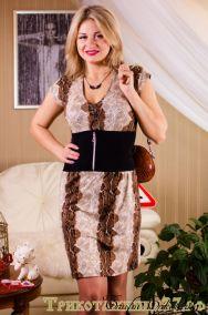 Платье П 127