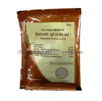 Ситопалади чурна (порошок) Патанджали Аюрведа / Sitopoladi Churna Divya Patanjali