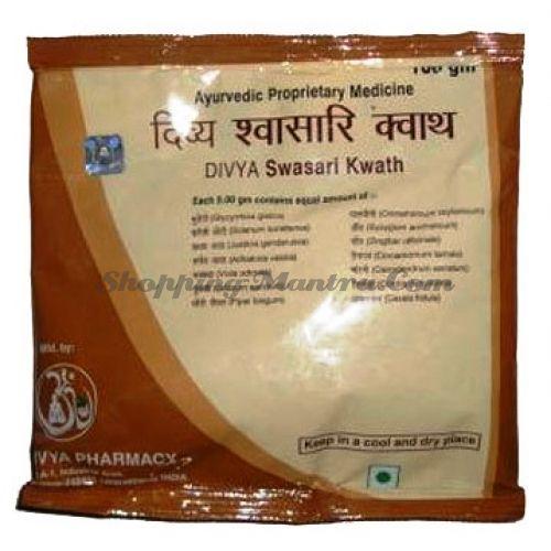 Свасари Кватх Патанджали Аюрведа/ Divya Patanjali Ayurved Swasari Kwath