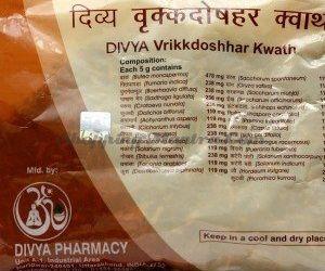 Вриккдошар Кватх Патанджали Аюрведа / Divya Patanjali Vrikkdoshhar Kwath