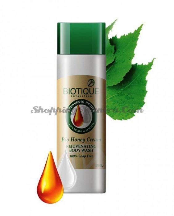 Биотик Мед&Сливки восстанавливающий гель для душа   Biotique Bio Honey Cream Rejuvenating Body Wash