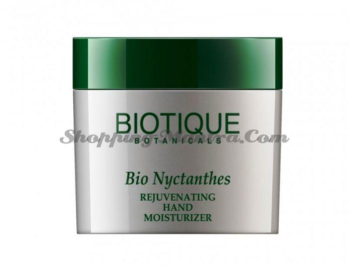 Биотик Ночной Жасмин увлажняющий крем для рук | Biotique Bio Nyctanthes Rejuvenating Hand Moisturizer