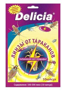 Delicia Линзы-таблетки от тараканов на основе новой приманки в капсулах по 15-20 шт,10 капсул